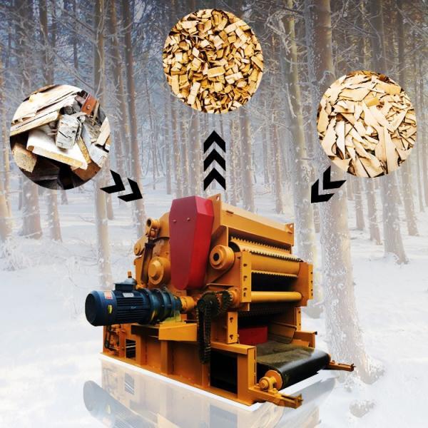 Shaving Wood Chipper Machine #1 image