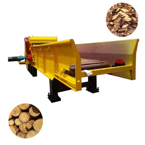 Shaving Wood Chipper Machine #3 image